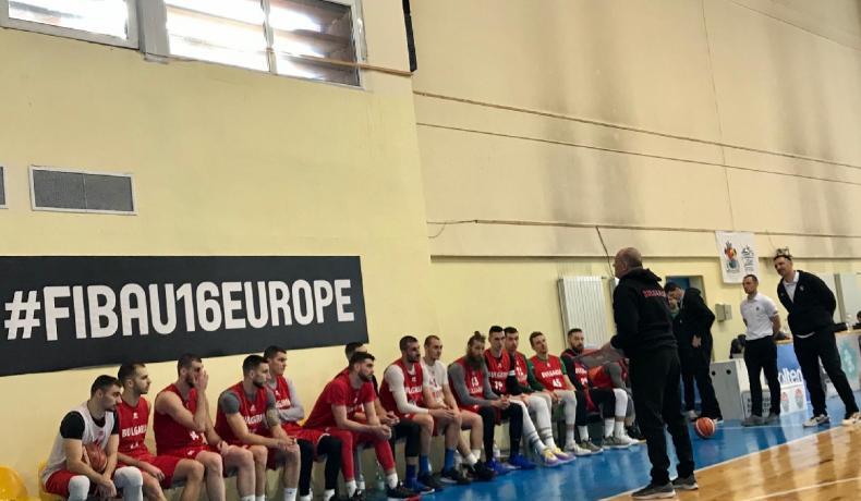 Националите се събраха за първа тренировка с Барчовски