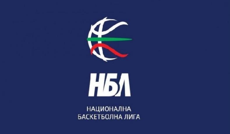Общото събрание на НБЛ ще реши  бъдещето на първенството на 30 март