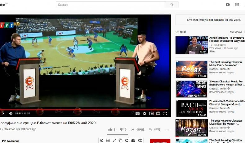 Везенков – с победа, Секулович пада на старта на полуфиналите на БФБ е-баскет лигата (видео)