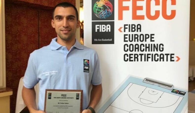 Треньорска смяна в Академик Пловдив