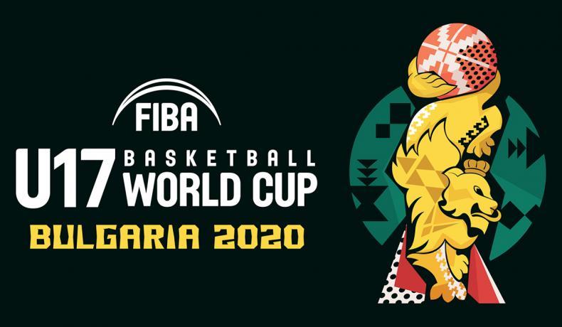 ФИБА отложи Световното първенство за 17-годишни