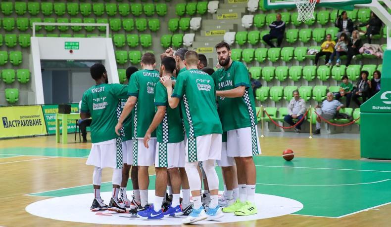 Берое и Рилски спортист ще гостуват на Балкан в турнир в памет на Георги Христов