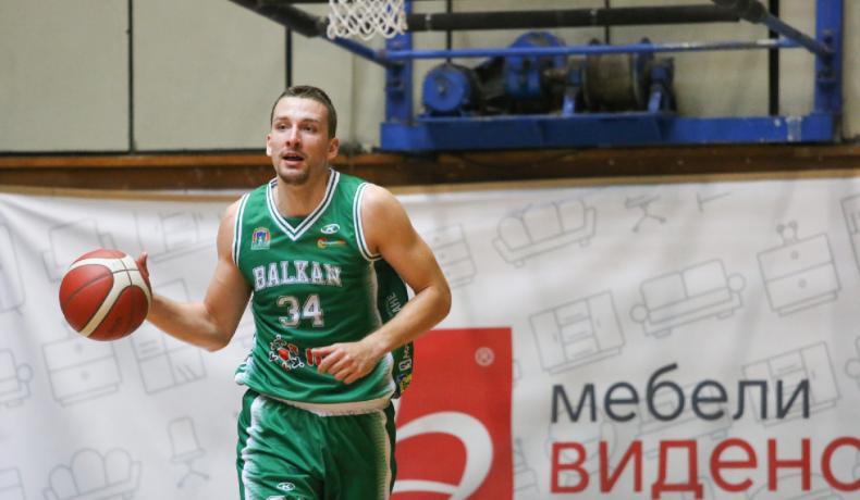 Балкан започна със загуба в Балканската лига