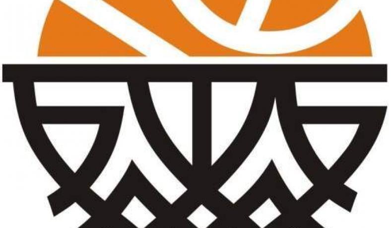 НБЛ жени ще стартира на 19 октомври