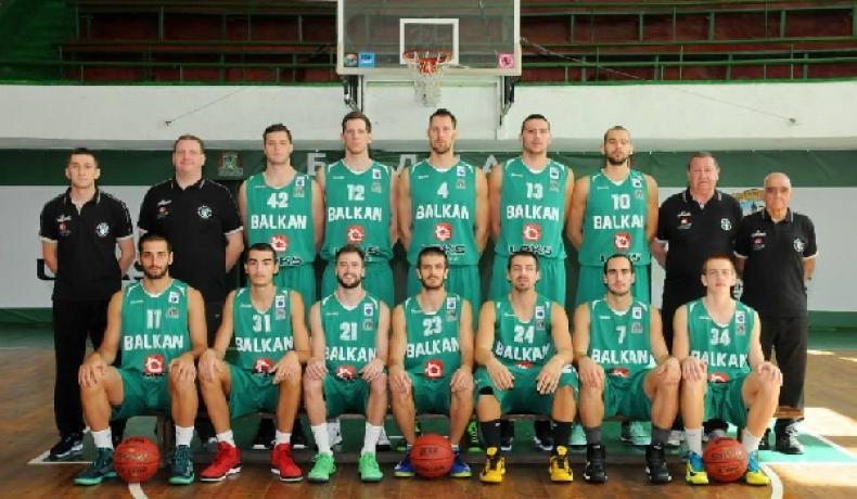 Балкан тръгна със загуба в ЕВРОХОЛД Балканска лига
