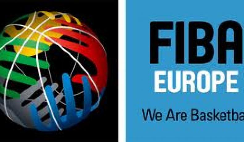 Италия - поставена под номер 1 за жребия за квалификациите за Евробаскет