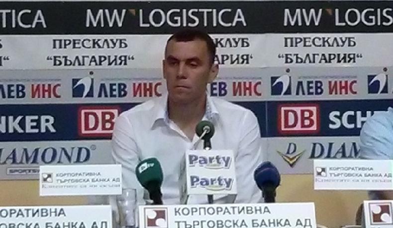 Лукойл събира живота на Тодор Стойков в клип
