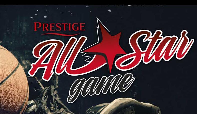 Билетите за Престиж Мач на звездите – в продажба от 26 февруари