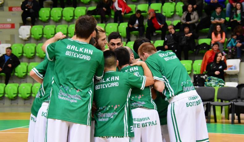 Балкан записа втора поредна победа