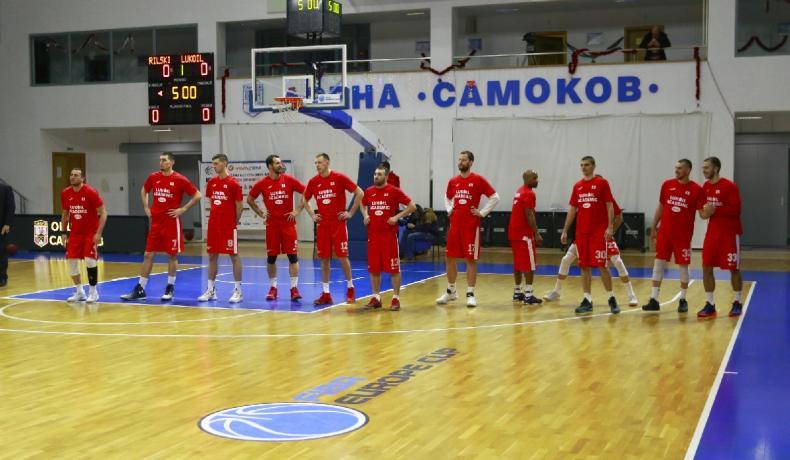 Лукойл Академик надви Рилски спортист след силна трета част