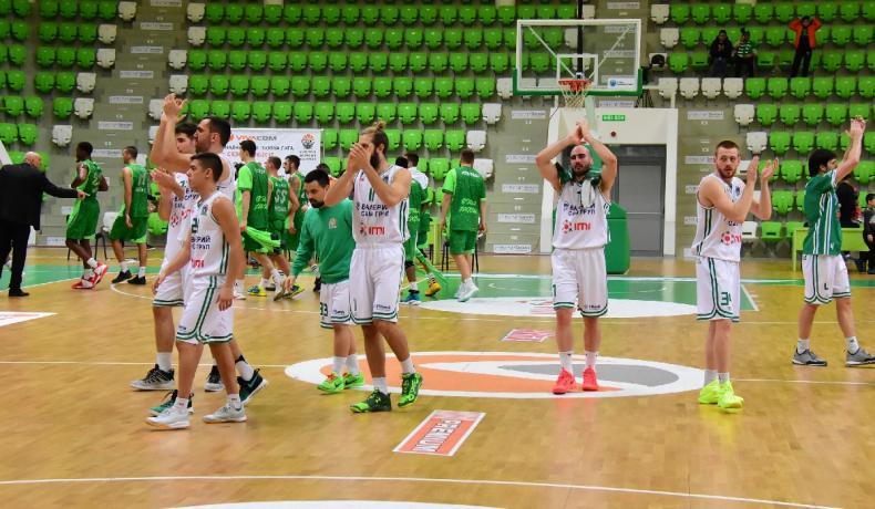 Балкан с безапелационна победа над Берое