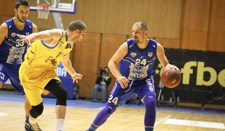 Спартак Плевен с трудна победа като гост на Левски