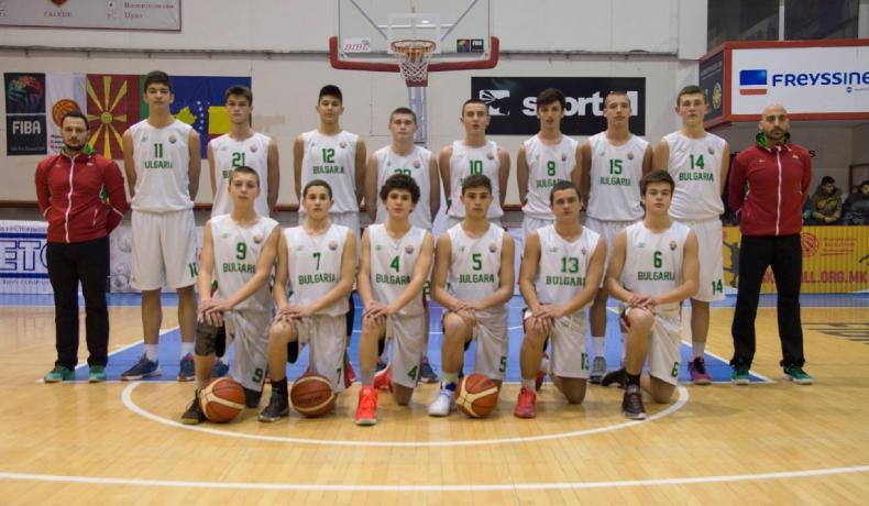 13 ще се готвят за турнира на 15-годишните в Букурещ