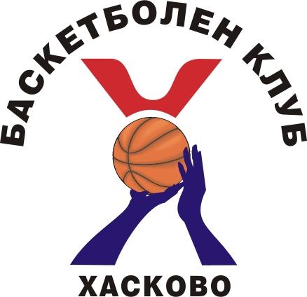 БК Хасково