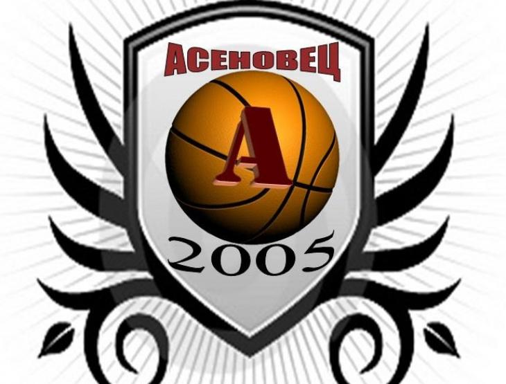 Асеновец 2005