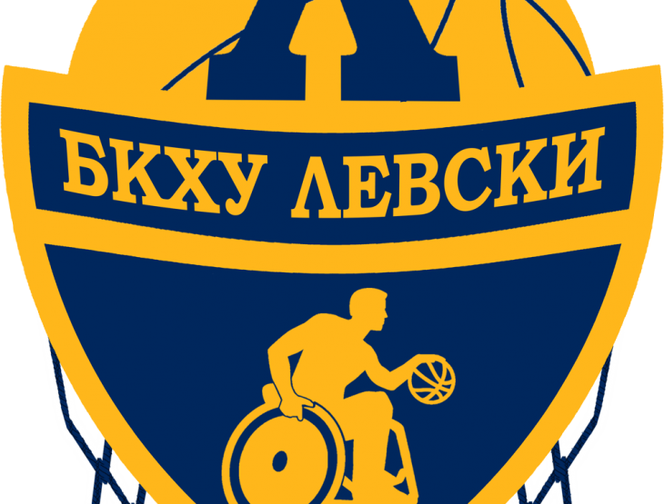 Левски, БКХУ