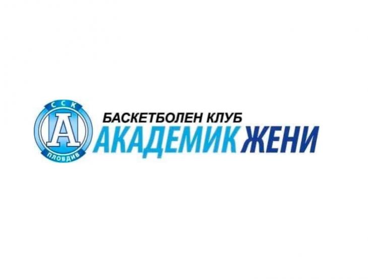 Академик-жени Пловдив