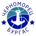 Черноморец Бургас