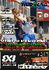 Самоков посреща 3 в 1 баскет уикенд