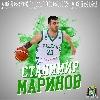 Балкан си върна Станимир Маринов
