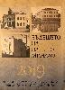 """Регионален исторически музей – Ямбол представи календара от инициативата """"Бъдещето на нашето минало"""""""