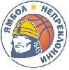 75 години ще чества ямболският баскетбол