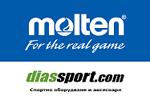 Молтен