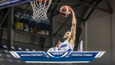 Highlights, Рилски спортист - Спартак Плевен, четвъртфинал 1