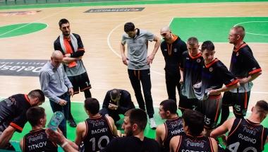 HIGHLIGHTS, Академик Пловдив - Черноморец, втори четвъртфинал