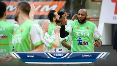 Highlights, Берое - Балкан, четвъртфинал 2