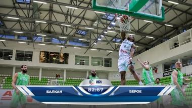 Highlights, Балкан - Берое, четвъртфинал 3