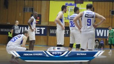 Highlights, Левски Лукойл - Балкан, 1 полуфинал