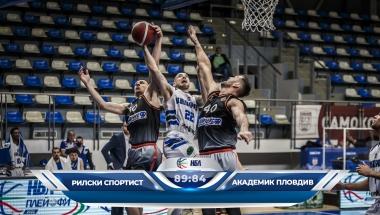 Highlights, Рилски спортист - Академик Пловдив, полуфинал 1
