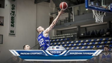 Highlights, Рилски спортист - Академик Пловдив, полуфинал 2