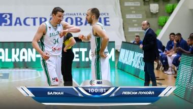 Highlights, Балкан - Левски Лукойл,  полуфинал 3