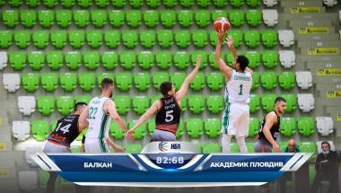 Highlights, Балкан - Академик Пловдив, финал за 3-то място 1