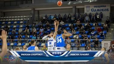 Highlights, Рилски спортист - Левски Лукойл, първи финален плейоф