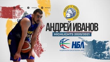 Андрей Иванов, Ямбол, сезон 2020/2021