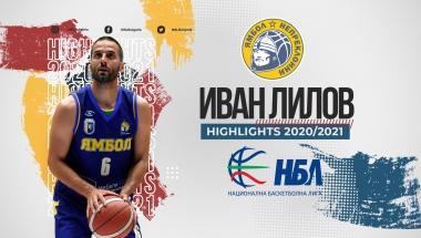 Иван Лилов, Ямбол, сезон 2020/2021