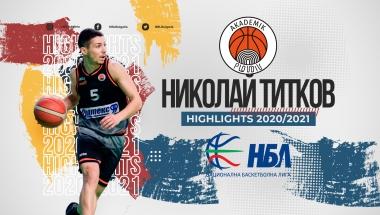 Николай Титков (Академик Пловдив), сезон 2020/2021
