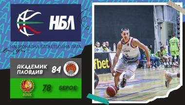 Highlights, Академик Пловдив - Берое